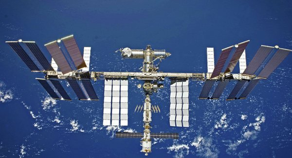 Lg international space station